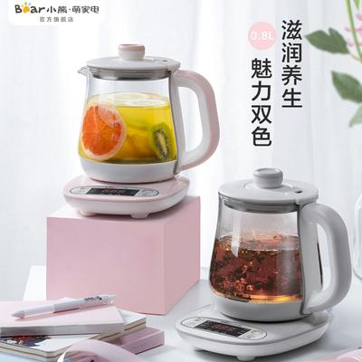 小熊花茶壶办公室小型0.8升养生壶全自动加厚玻璃多功能烧水壶