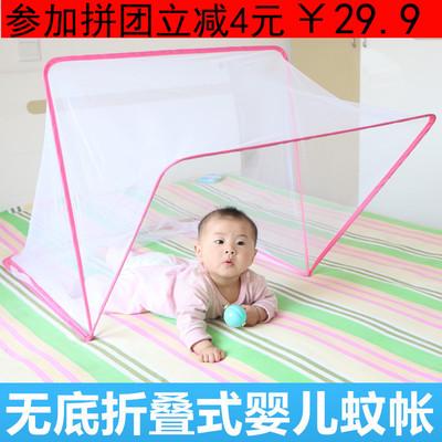 婴儿床蚊帐防蚊