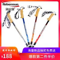 鲁滨逊登山杖外锁碳素超轻伸缩手杖碳纤维折叠拐杖户外徒步棍装备