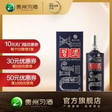 酒厂自营 习酒53度印象贵州500ml*1单瓶酱香型白酒 纯粮酒