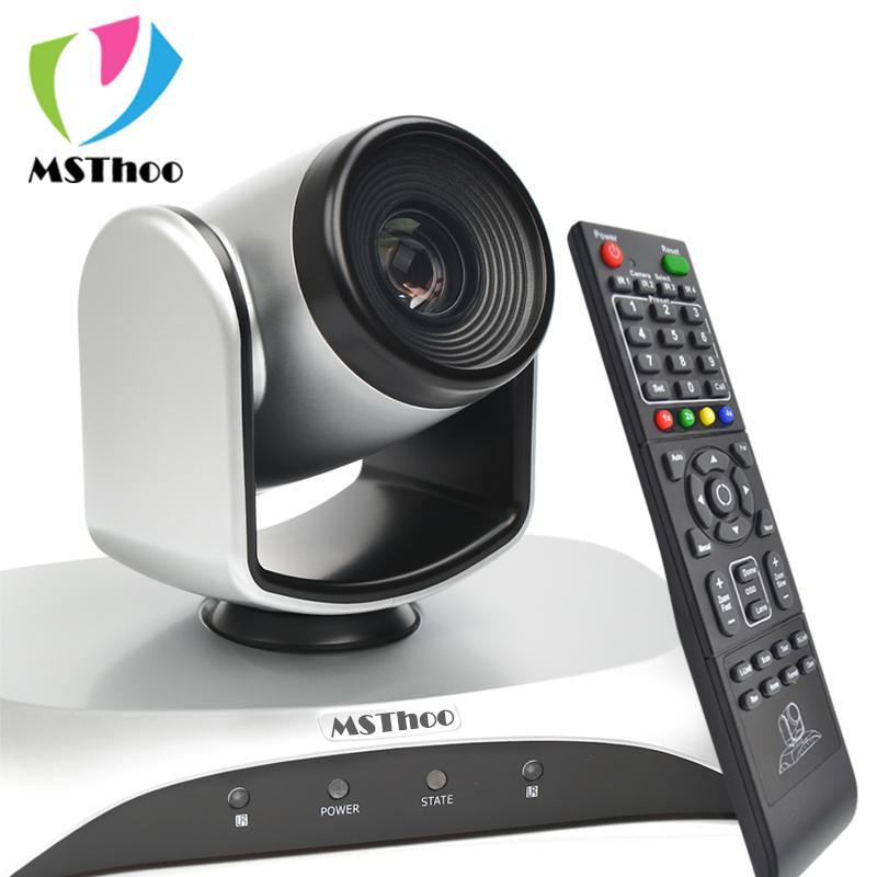 MSThoo-10倍变焦会议摄像头/H.264硬压视频会议摄像机/高清1080P@