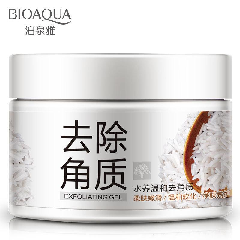 水养护去角质凝露深层清洁补水保湿护肤温和去角质化妆品