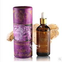 通用小瓶装保养金油spa美容院刮痧揉按身体用玫瑰精油通经络全身