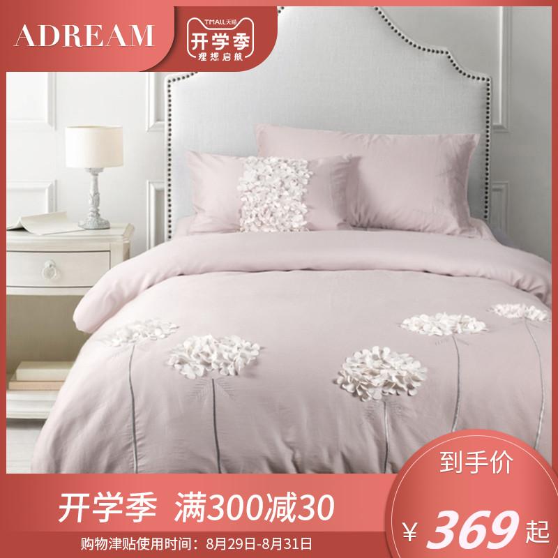 ADREAM儿童男女床单四件套纯棉被套床单卡通床上用品三件套