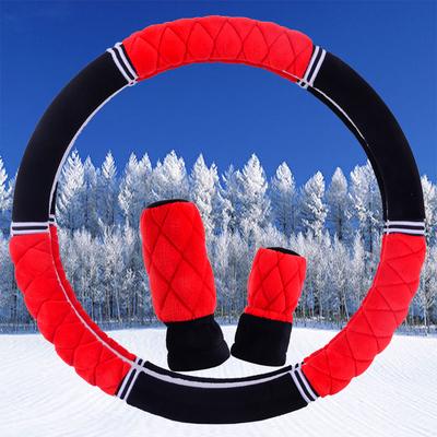 ✅冬季毛绒方向盘套三件套大众朗逸速腾捷达帕萨特来四季汽车把套