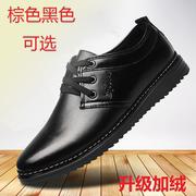 9.9元包邮特价清仓天天鞋子 2018新款加绒休闲皮鞋工作黑色皮鞋男