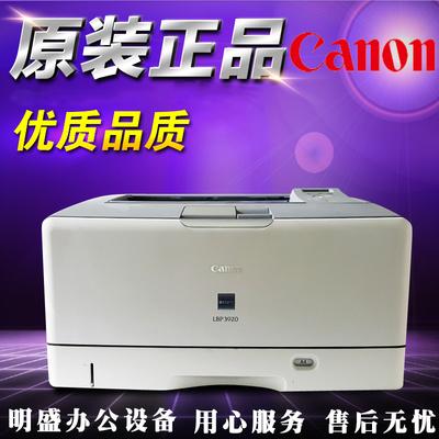 佳能3900打印机