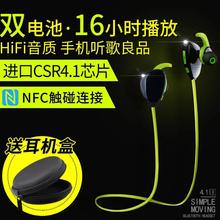 KONCEN/康宸 X13运动跑步无线蓝牙耳机双入耳塞式4.1听歌超长待机