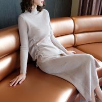 2018秋季新款女装韩版羊毛衫毛线裙套装早秋毛衣针织短裙子两件套