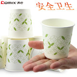 Fifty disposable paper cups, 200 ml thick environmental household drinking cups, L303 business office tea cups