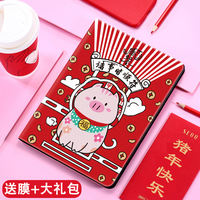 2018 new ipad protection set Air mini 4 sleep shell mini2 cartoon 35 anti-fall leather flat 6 lucky cats