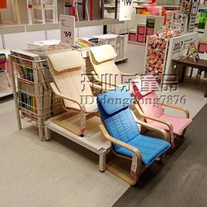 宜家IKEA国内代购波昂儿童扶手椅 坐椅 靠背休闲椅子 宝宝小凳子