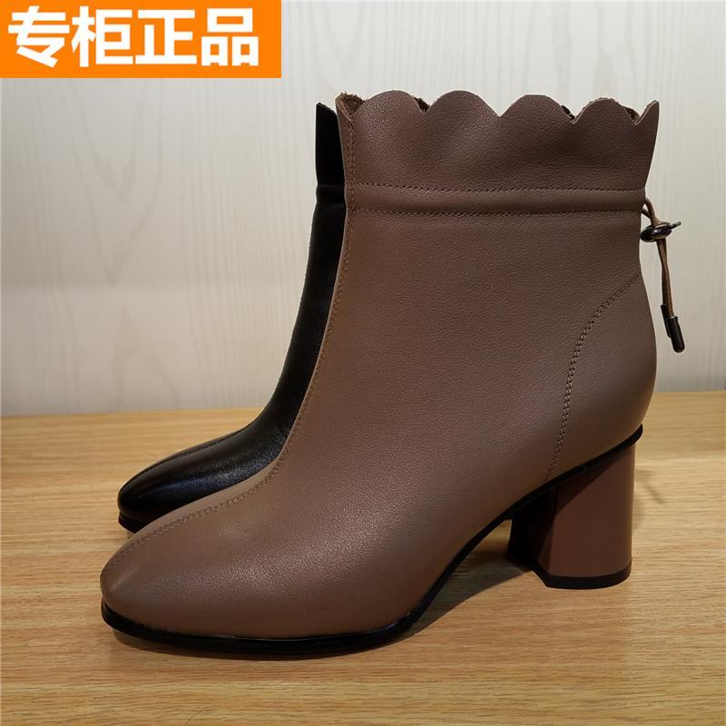 红蜻蜓女鞋反季特价清仓女靴子冬季短靴女棉鞋真皮流苏潮C912071H
