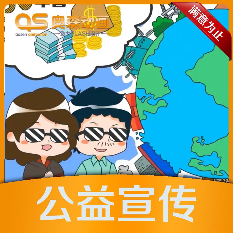 FLASH-анимация Артикул 22148983546