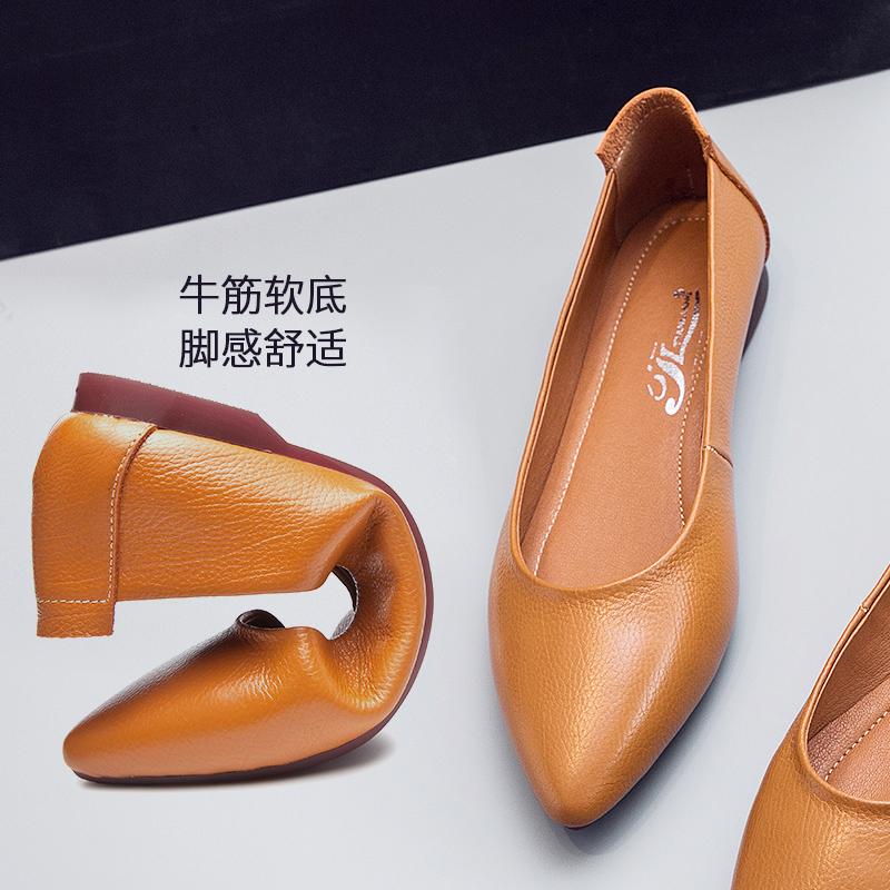 鞋子女夏2018新款豆豆鞋女真皮软底浅口单鞋平底鞋尖头一脚蹬软鞋