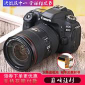 EOS 中端单反数码 135mm 佳能 全新现货 Canon 80D套机 相机