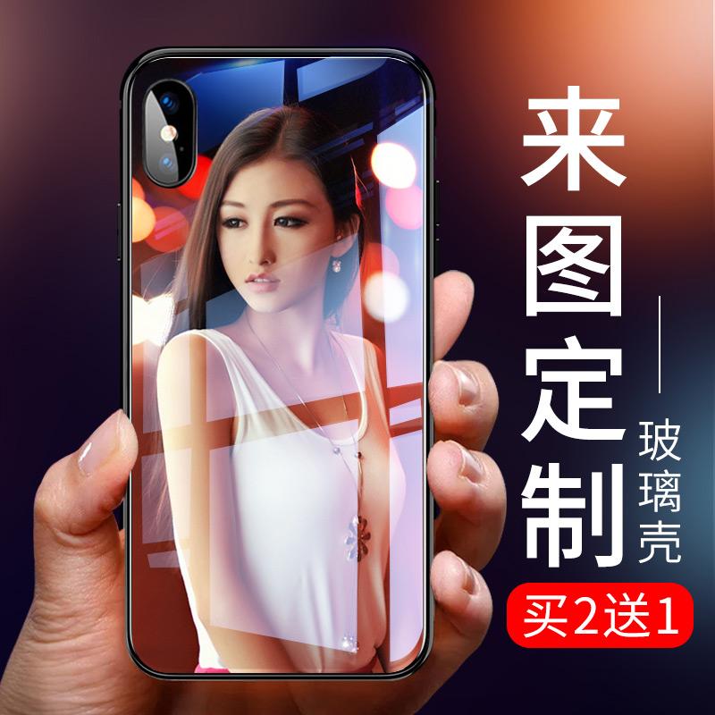 蘋果X手機殼定制任意機型xr情侶xs玻璃定做max私人訂做iphonex蘋果6splus來圖訂制7照片diy自制8plus制作xmax