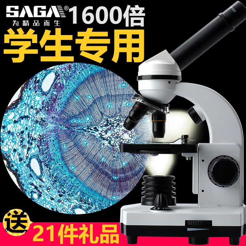 SAGA萨伽saga-xsp000显微镜