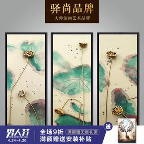 新中式手绘禅意莲花装饰画 客厅书房挂画玄关走廊壁画三联画油画