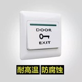 E6 access control button access control switch normally open NO rocker switch open button 86 box switch