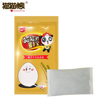 Cat, cat, hand, warm, baby, hand warmer, self-heating, winter student, warm bag, hand, not, warm, disposable, disposable