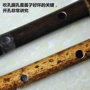 管子先生品牌精品紫竹一节素笛 单节紫竹笛子 初学考级演奏乐器