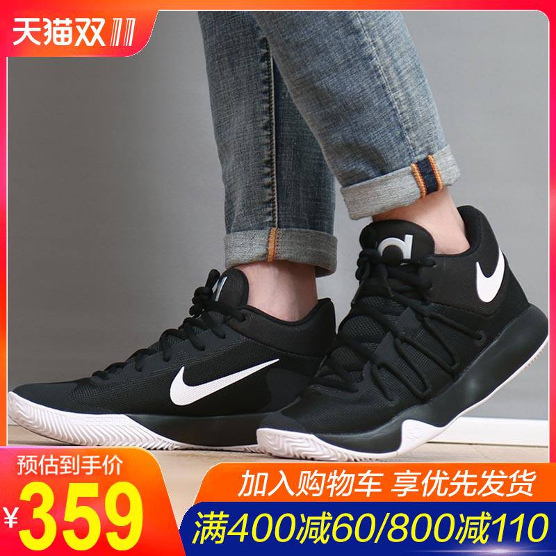 Nike耐克男鞋KD Trey 5杜兰特5代运动缓震气垫篮球鞋921540-001