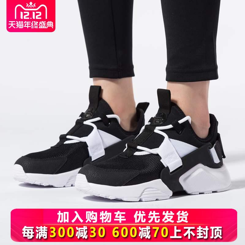 NIKE耐克女鞋冬季新款AIR华莱士复古时尚运动鞋跑步鞋AH6804-002