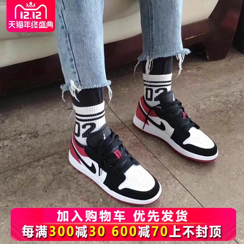 耐克男鞋女鞋Air Jordan 1 Low AJ1乔1黑脚趾低帮板鞋553558-116