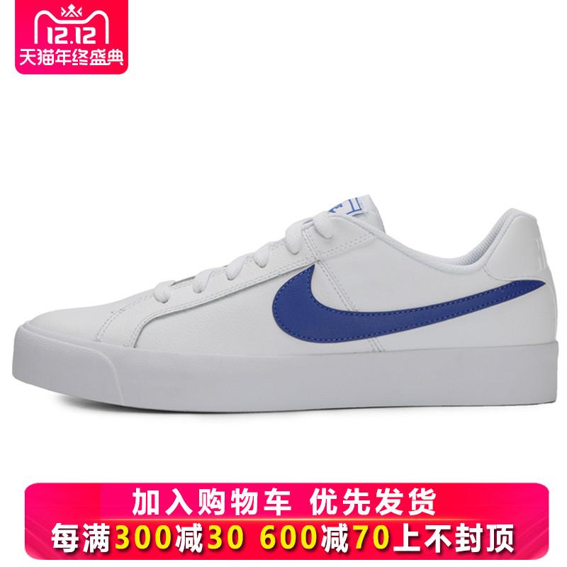 NIKE耐克SB滑板鞋男鞋CHECK SOLAR透气休闲鞋运动板鞋BQ4222-104