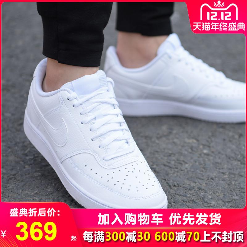 NIKE耐克男鞋2019秋季新款低帮运动小白鞋休闲鞋板鞋CD5463-100