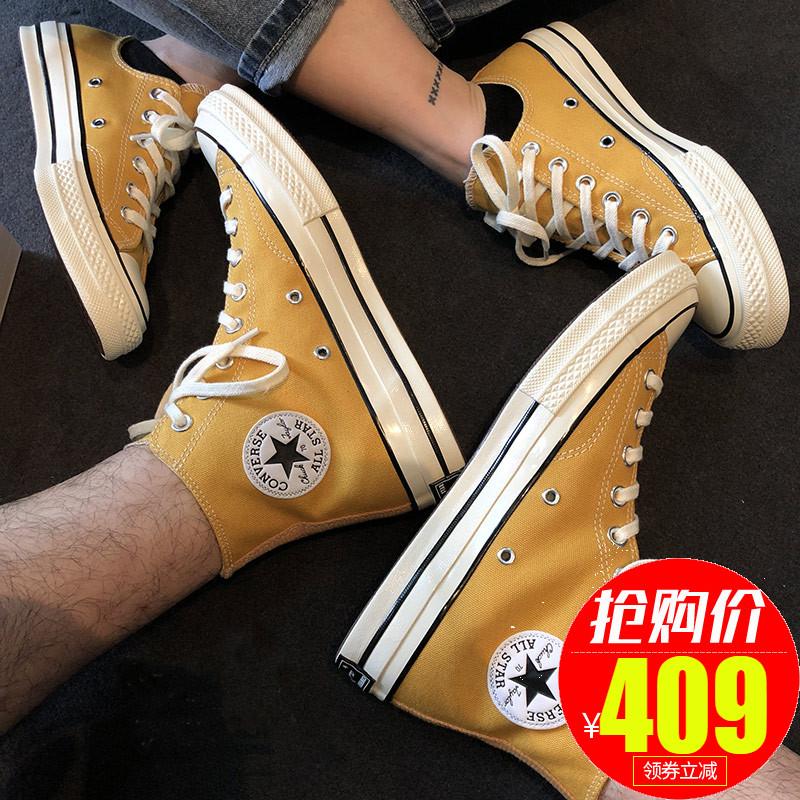 匡威男鞋女鞋1970s 三星标黄色高帮低帮帆布鞋162054C 162063C
