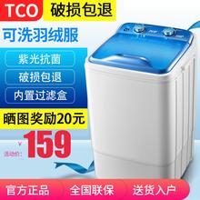 TCO大容量单筒单桶半全自动小型迷你洗衣机家用波轮沥脱水带甩干