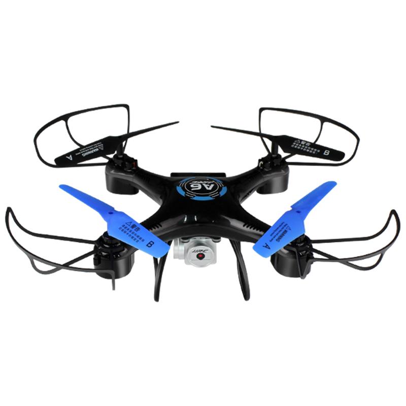 长续航无人机航拍器高清专业小学生小型遥控四轴飞行儿童玩具飞机