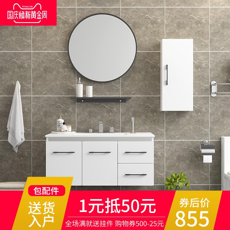 不锈钢简约浴室柜