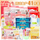 Aideli pregnant women expectant package set admission maternal summer autumn postpartum supplies month mother and son full spring