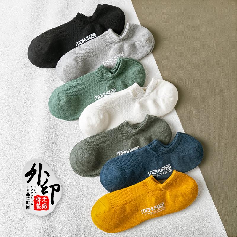 Мужские носки Артикул 590489825050