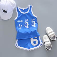 Boy's vest suit 2019 new summer children's wear two sets of sleeveless sportswear for children and children
