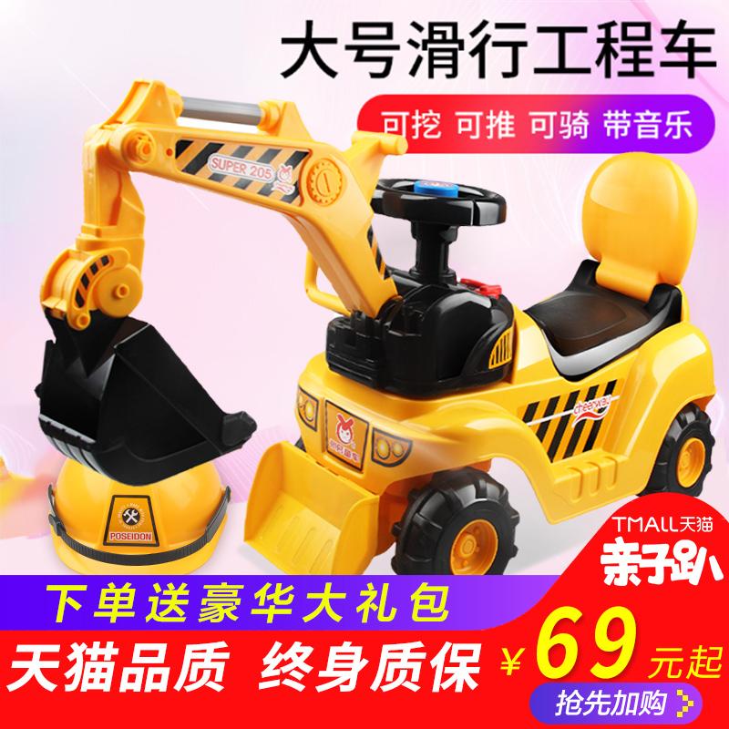 儿童电动车铲车