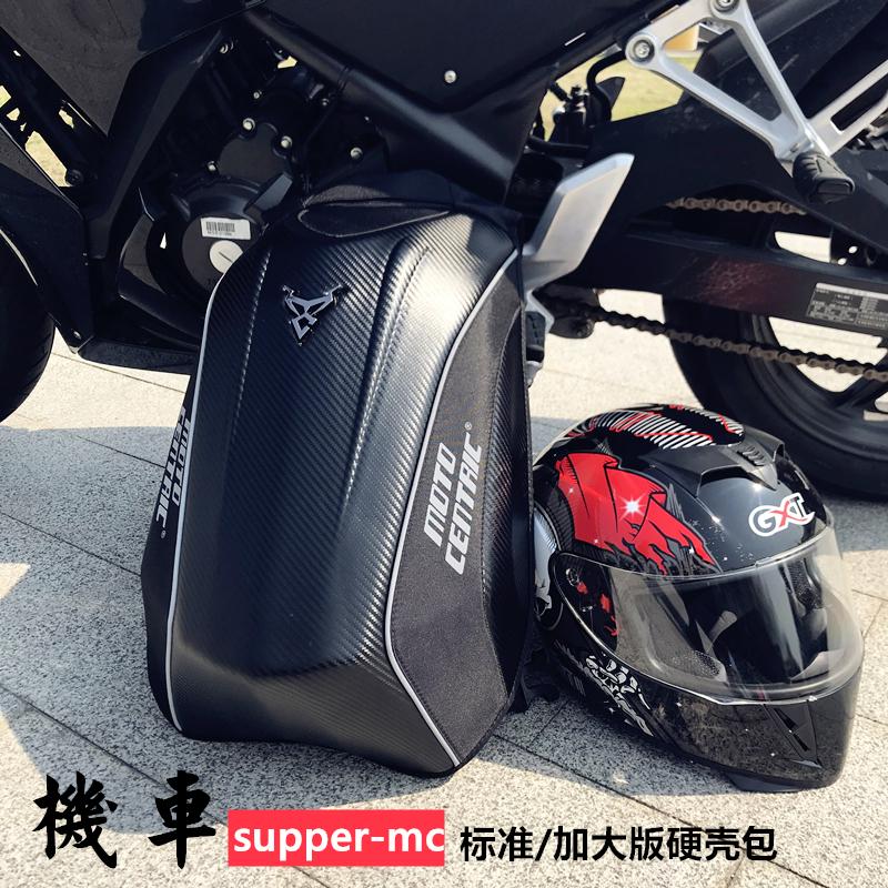 摩托车骑士双肩包