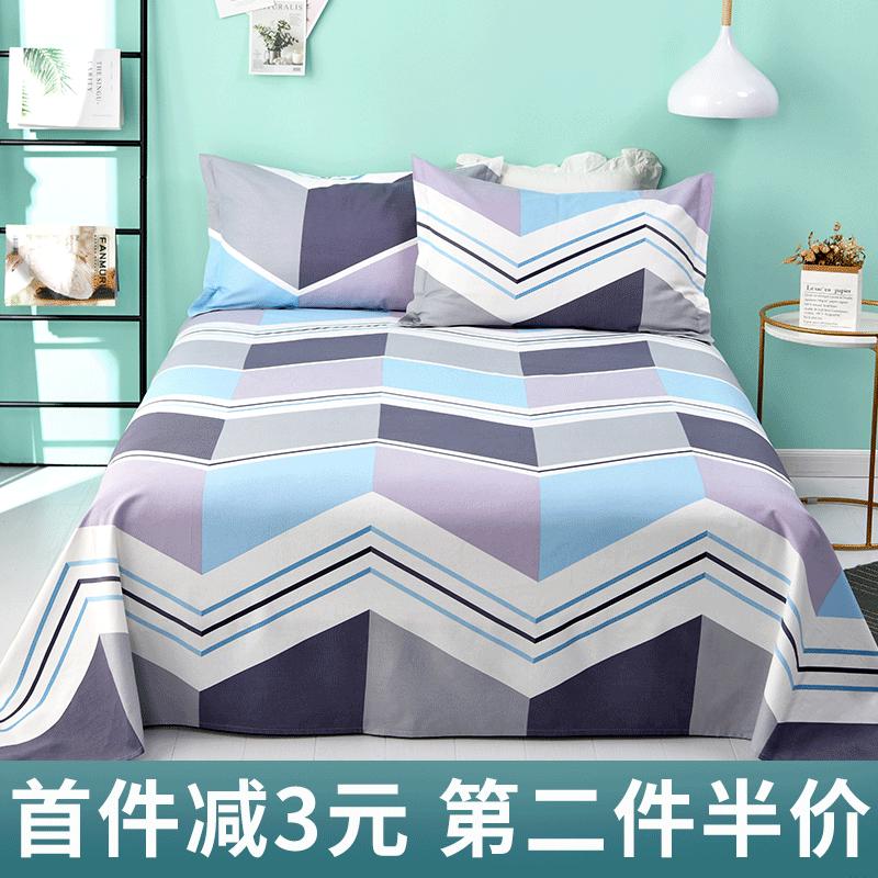 老粗布床单单件100%纯棉加厚 全棉布单双人宿舍被单1.5/1.8m2米