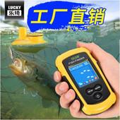 乐琦声纳无线探鱼器可视高清鱼群鱼情探测器钓鱼器打鱼捕鱼找鱼器