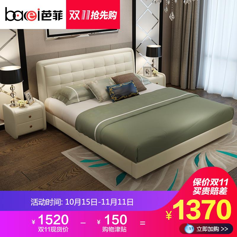 皮床1.8小户型婚床