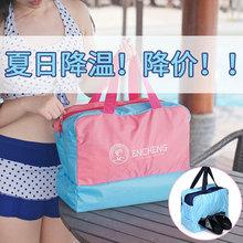沙滩游泳包干湿分离男女防水包旅行收纳袋大容量洗澡浴衣袋洗漱包