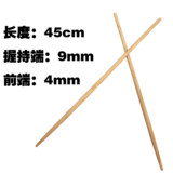 Extra-long noodles, chopsticks, fried dough sticks, special lengthened bamboo and wooden chopsticks, 45cm thread for postless households