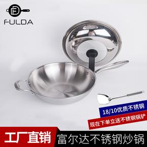 304不锈钢炒锅不粘锅32cm燃气灶无涂层无油烟电磁炉通用炒菜大勺