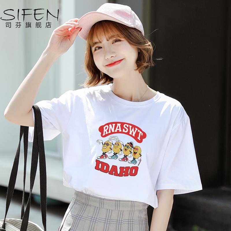 2018夏季装新款韩版ulzzang粉红豹短袖T恤女宽松纯棉bf情侣上衣