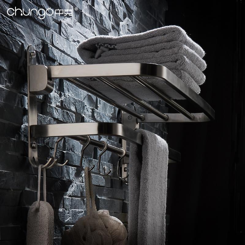 双层折叠毛巾架
