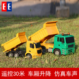 double eagle remote control car toy car children's engineering vehicle Rechargeable electric remote-controlled car four-wheel drive dump truck boy