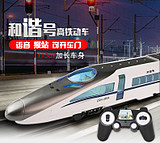 Double Eagle electric remote control car Harmony high-speed rail train toy large car car children's toy car boy